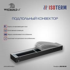 Конвектор Изотерм без вентилятора 200х110х1100